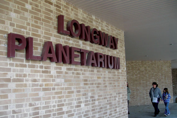 longway-planetarium